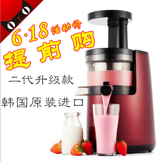 The second generation hu-600 original juice machine imported by Huiren, Korea, the third generation domestic juice machine, commercial residue juice separation