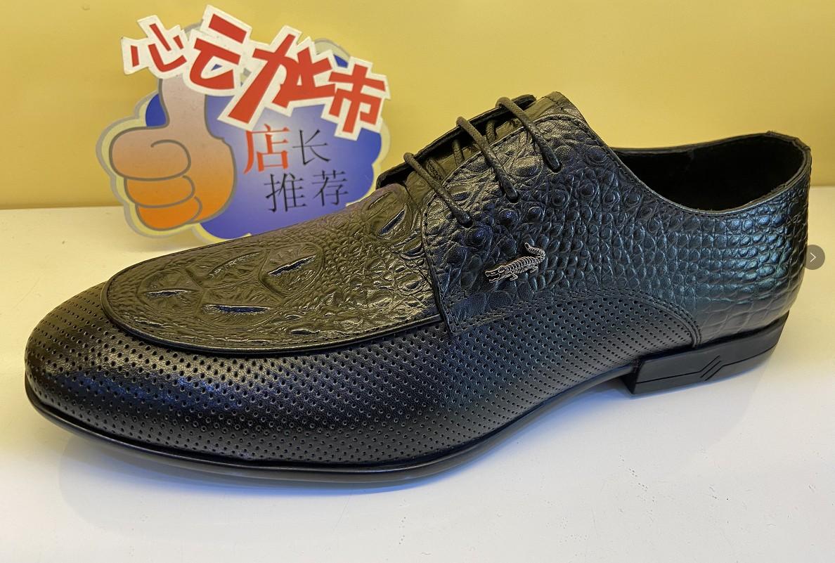 中国飞鸵新款豆豆鞋真皮英伦风皮鞋
