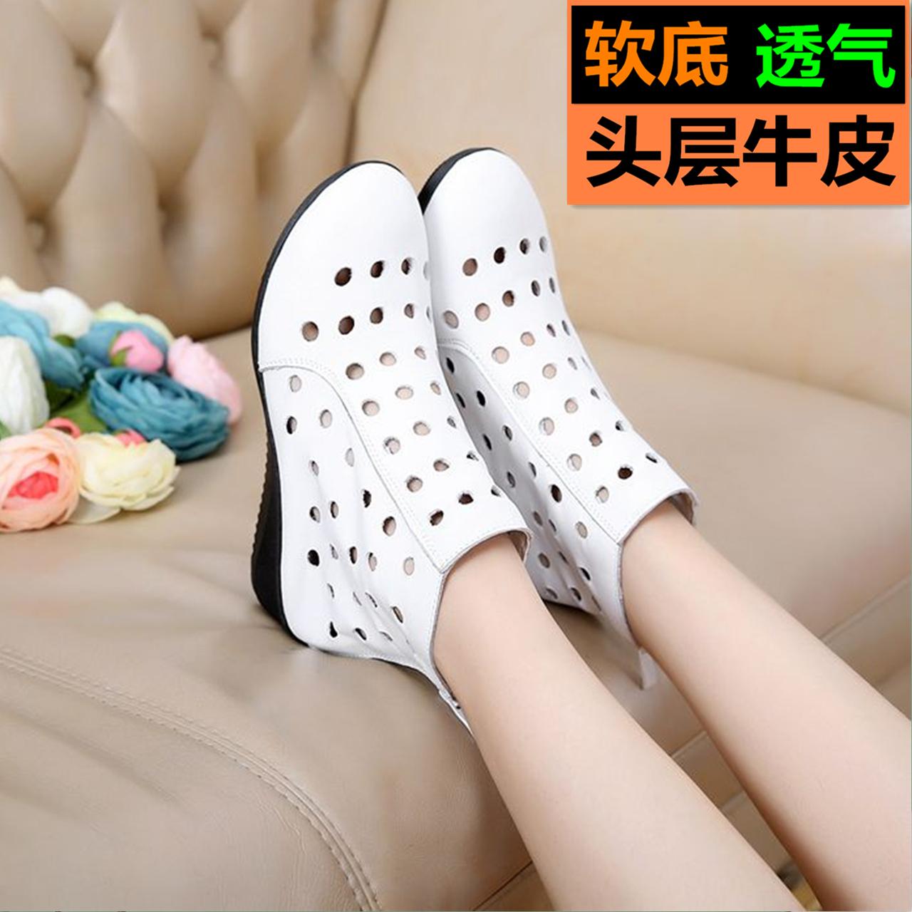 夏季爆款短靴镂空真皮洞洞靴头层牛皮坡跟软底大码白色女靴跳舞鞋