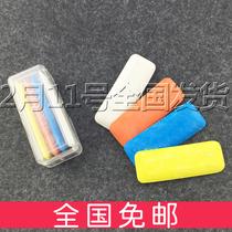 包邮画粉片画衣粉剪裁衣划线粉笔高档塑料盒装树脂彩色 划粉