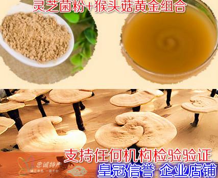 Оригинал шаньси швейцарский древесный гриб дух дух древесный гриб бактерии порошок бактерии шелковый еж гриб порыв настроить розовый желтый золото сочетание золото взять файлы