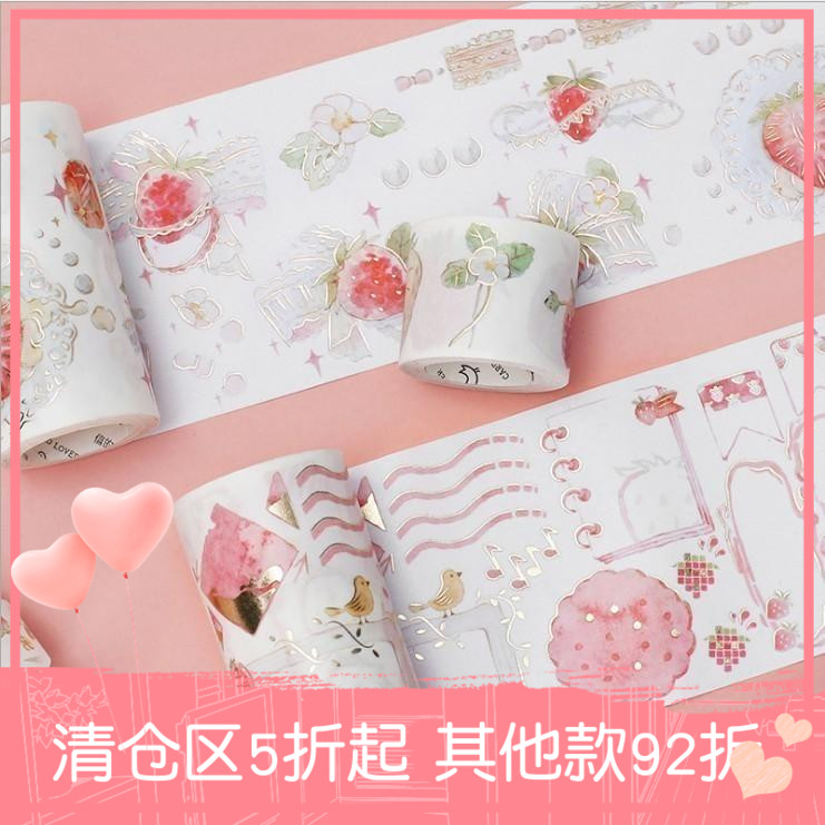 [the lover of the letter] strawberry pie series bronzing and paper tape release paper Japanese hand account decoration