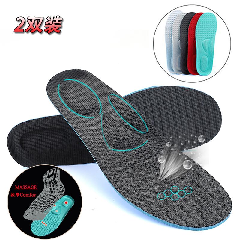 361跑鞋鞋垫专用防臭吸汗减震高弹透气按摩防滑跑步运动鞋垫男女