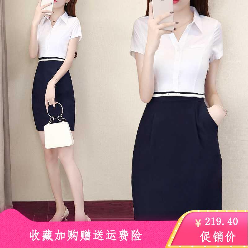 西服裙子连体夏季职业连衣裙短袖 修身V领白色衬衫连体裙物业客服