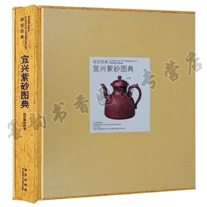 Глиняные изделия для чаепития Артикул 576667210468