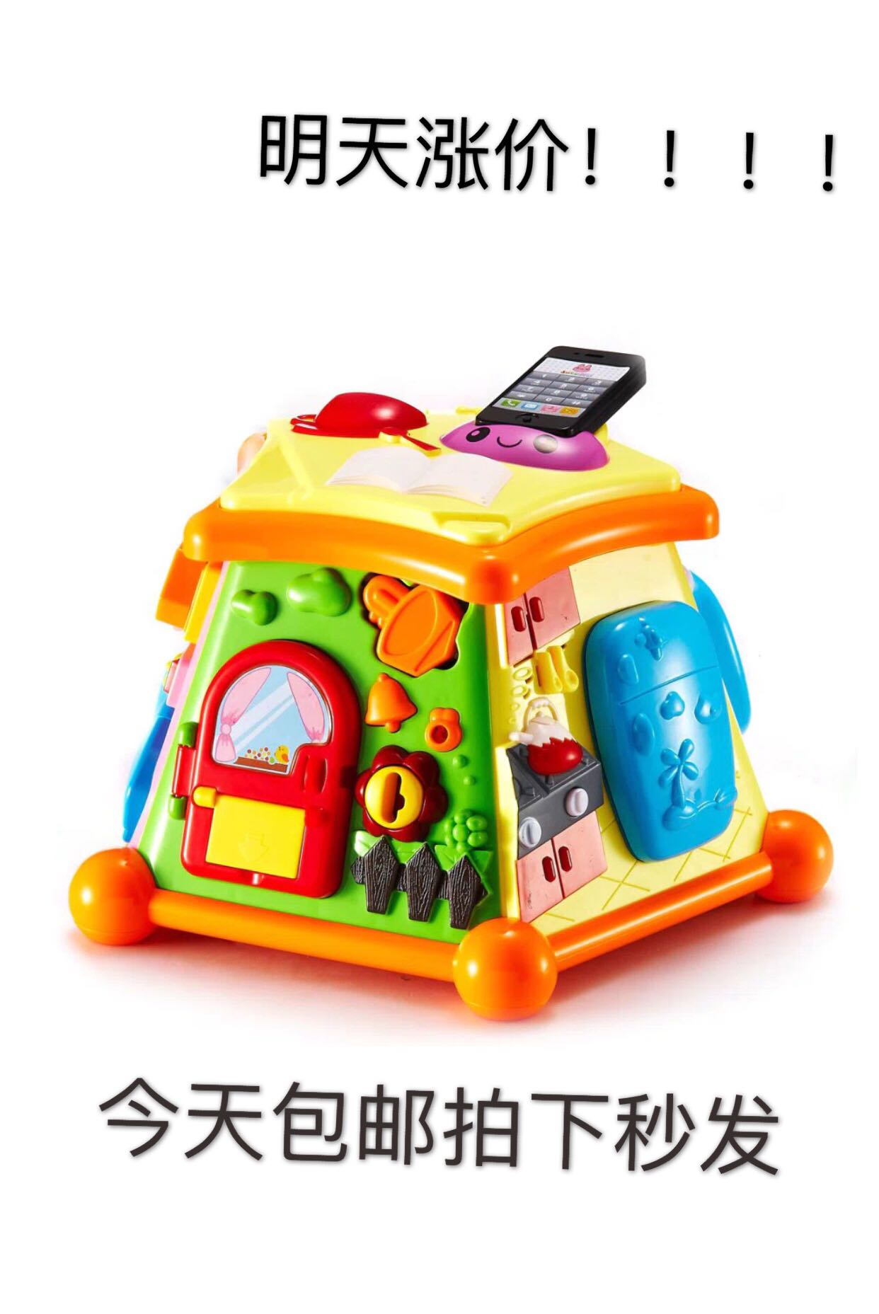 Австралия моллюск жизнь опыт дом многофункциональный игрушка шесть интерес кабина младенец младенец ребенок ребенок изучение дом игра