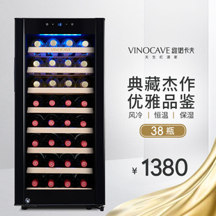 Vinocave CWC 维诺卡夫 100A