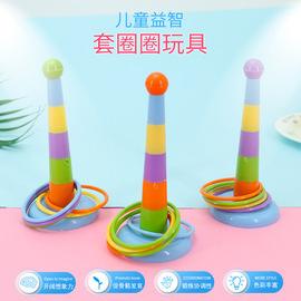 休闲传统投掷套圈圈玩具幼儿园亲子游戏道具室内益智套环活动礼品图片