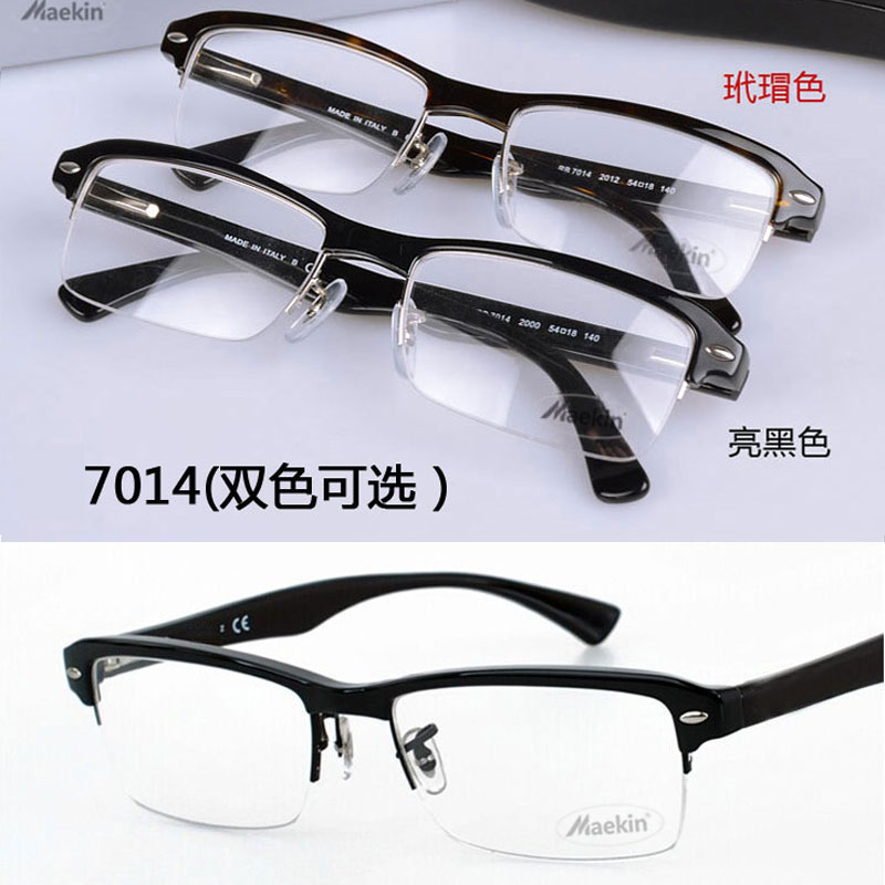 RB 7012 Yu wenle style spring half frame plate retro 7014 nearsighted mens glasses frame suitable for big face