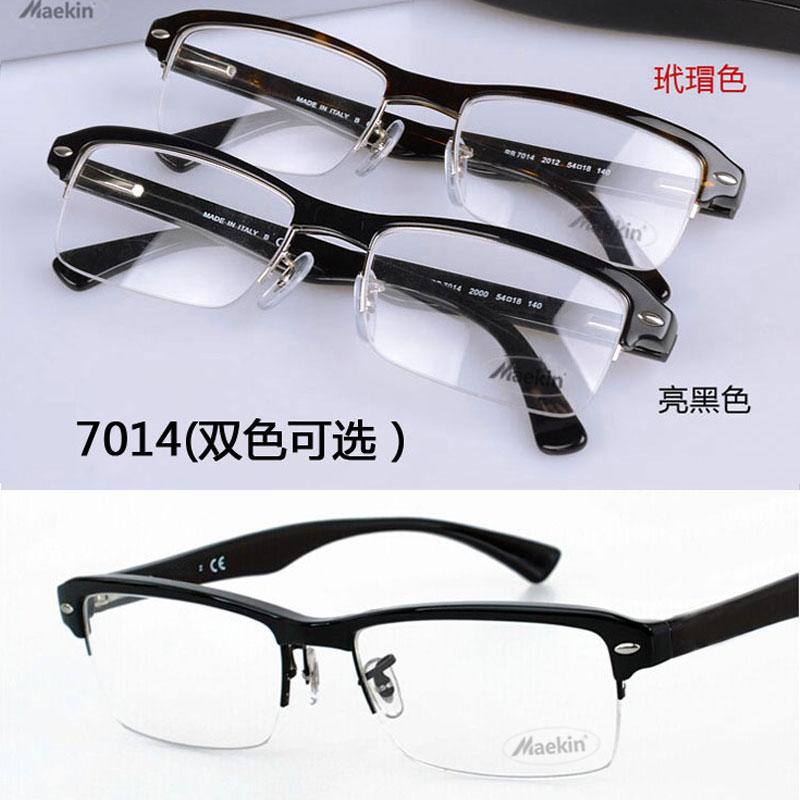 RB 7012余文乐款弹簧半框板材复古 7014近视男士眼镜架潮适合大脸