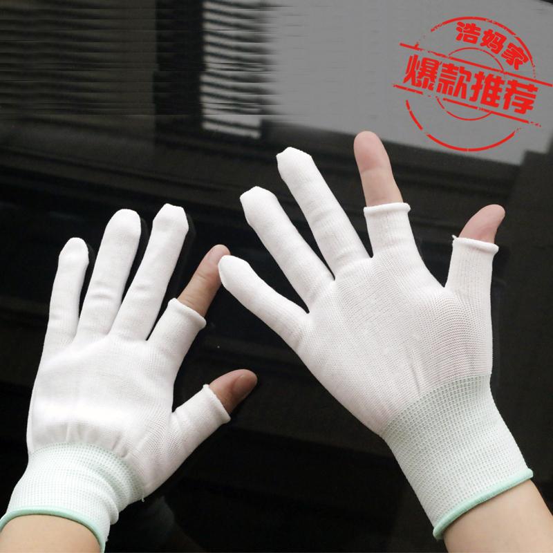 Мужские перчатки без пальцев Артикул 571549789348
