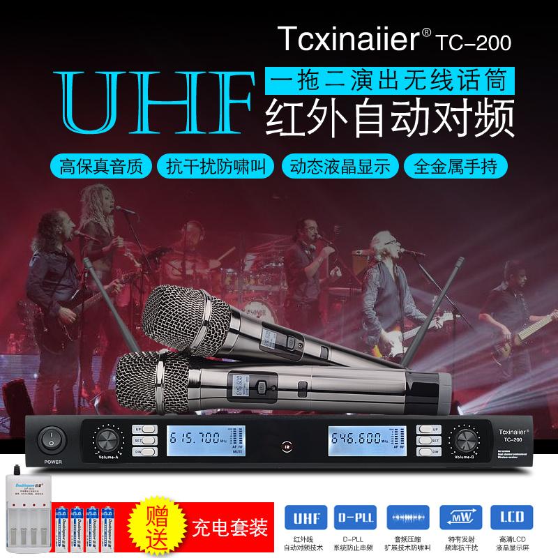 無線麥克風一拖二 金屬手持無線話筒 演出UHF液晶顯示可調頻話筒
