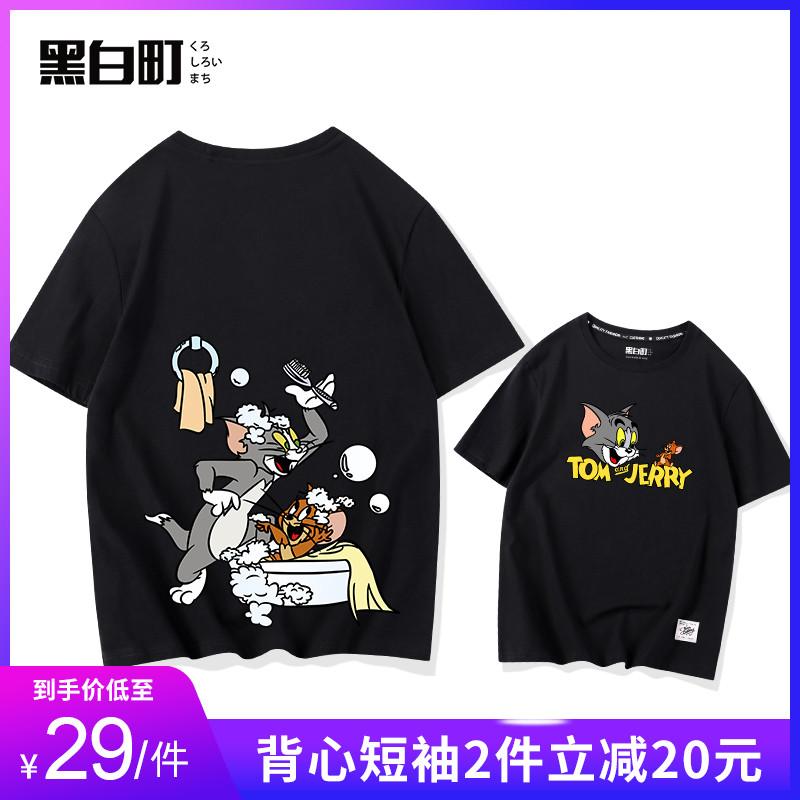 猫和老鼠t恤合作款2019新款汤姆猫短袖女纯棉年前的范情侣装夏装