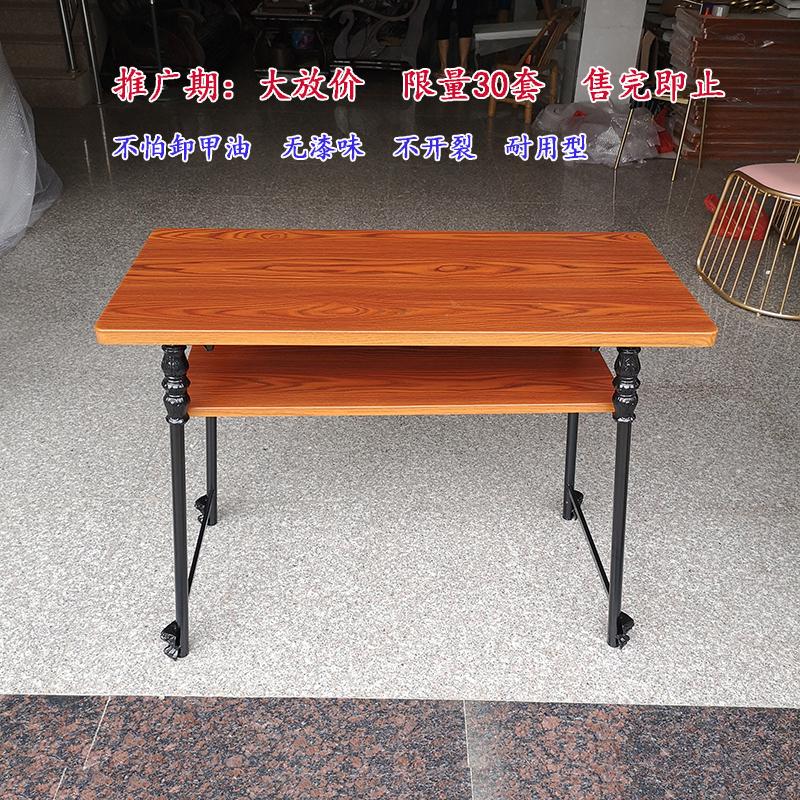 美甲桌单人双人双层美甲台美甲桌椅日式美甲修甲台欧式特惠美甲店