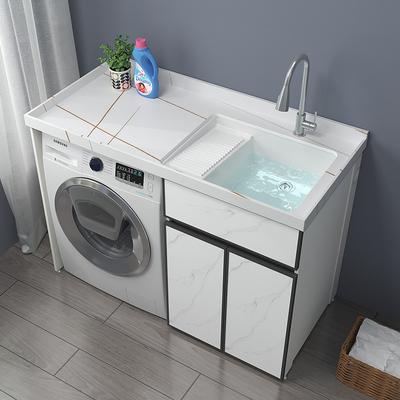 岩板太空铝阳台洗衣柜滚筒洗衣机一体柜组合伴侣带搓板石英石池槽