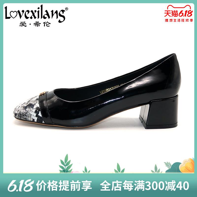 爱希伦春季新款瓢鞋女时尚单鞋粗低跟通勤气质女鞋L2SD2012029X