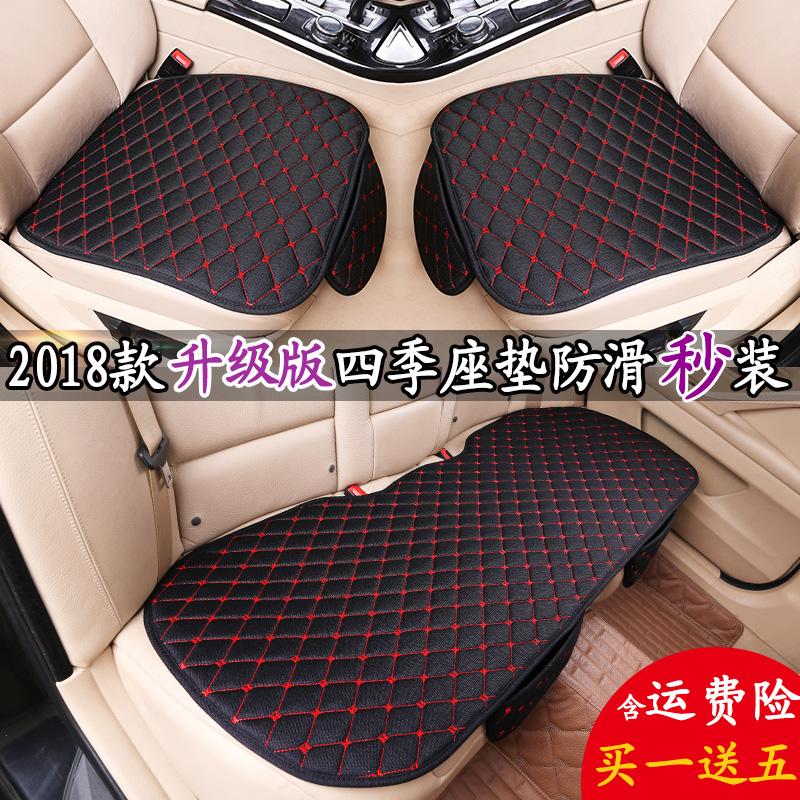 新款汽车坐垫三件套 夏季单片无靠背亚麻单个车坐垫四季通用车垫