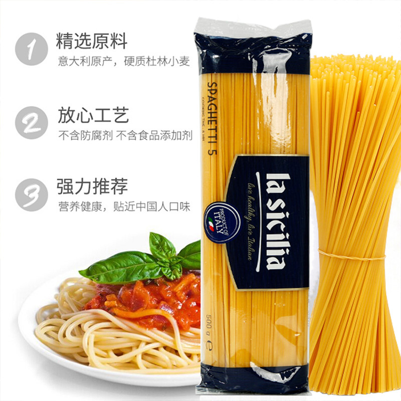 3 bags of imported straight strip spaghetti, 5-person instant spaghetti