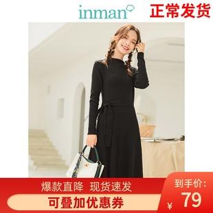 裙子中长款 显瘦气质长袖 茵曼秋冬新款 优雅修身 收腰红色毛织连衣裙
