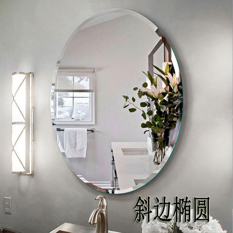 椭圆形浴室免钉壁挂粘贴无框卫浴镜防水洗手间卫生间贴墙化妆镜子图片