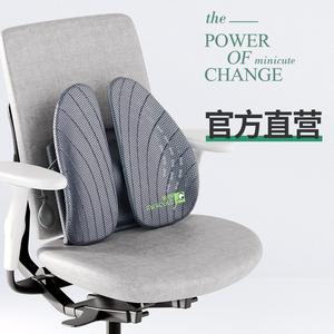 米乔人体工学腰垫办公室久坐护腰靠垫座椅腰靠孕妇靠枕腰枕汽车用