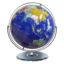 Globe large 42cm HD teaching edition decoration million 720 junior high school students with home furnishings decoration 50cm Junior middle School Super large desktop stainless steel