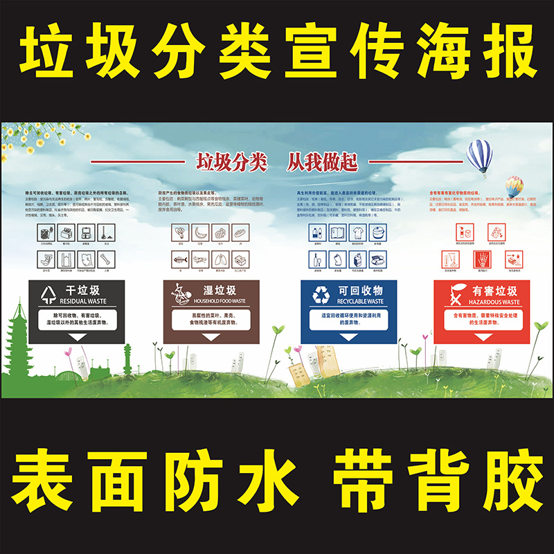 Печать плакатов Артикул 600751698120