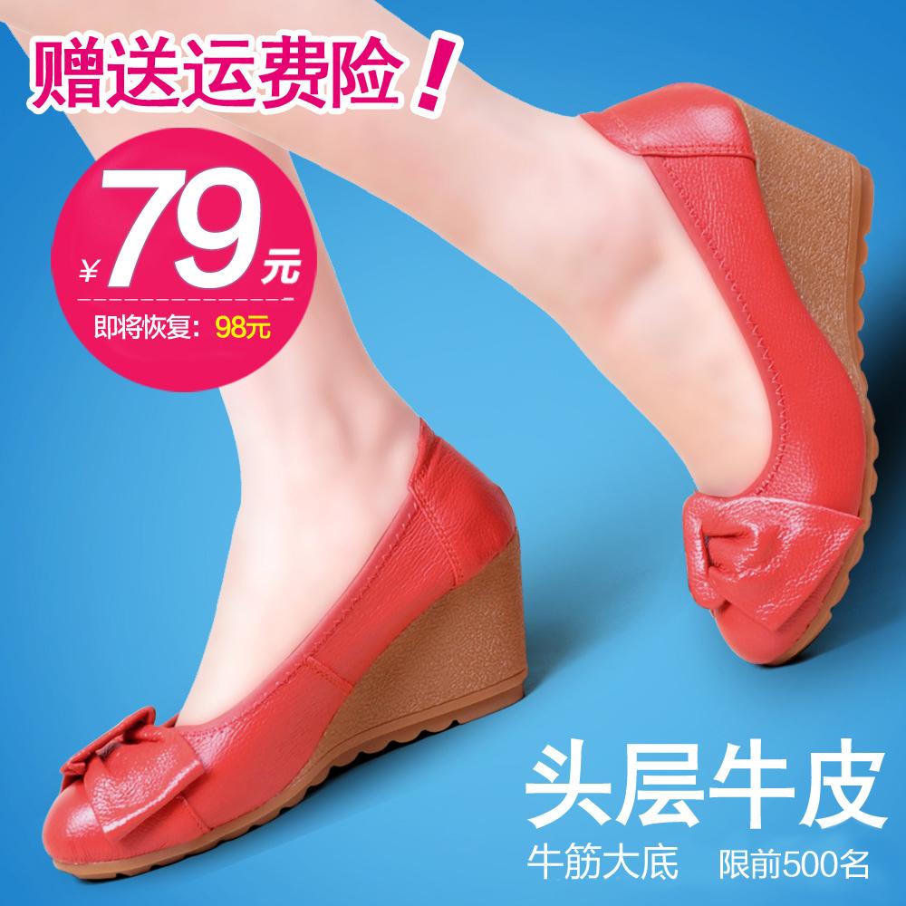 单鞋女坡跟浅口舒适防滑工作鞋子甜美蝴蝶结高跟牛筋底真皮女鞋