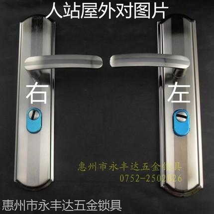防盗门把手锁整套执手锁大门锁不锈钢通用型加厚面板235孔距6068