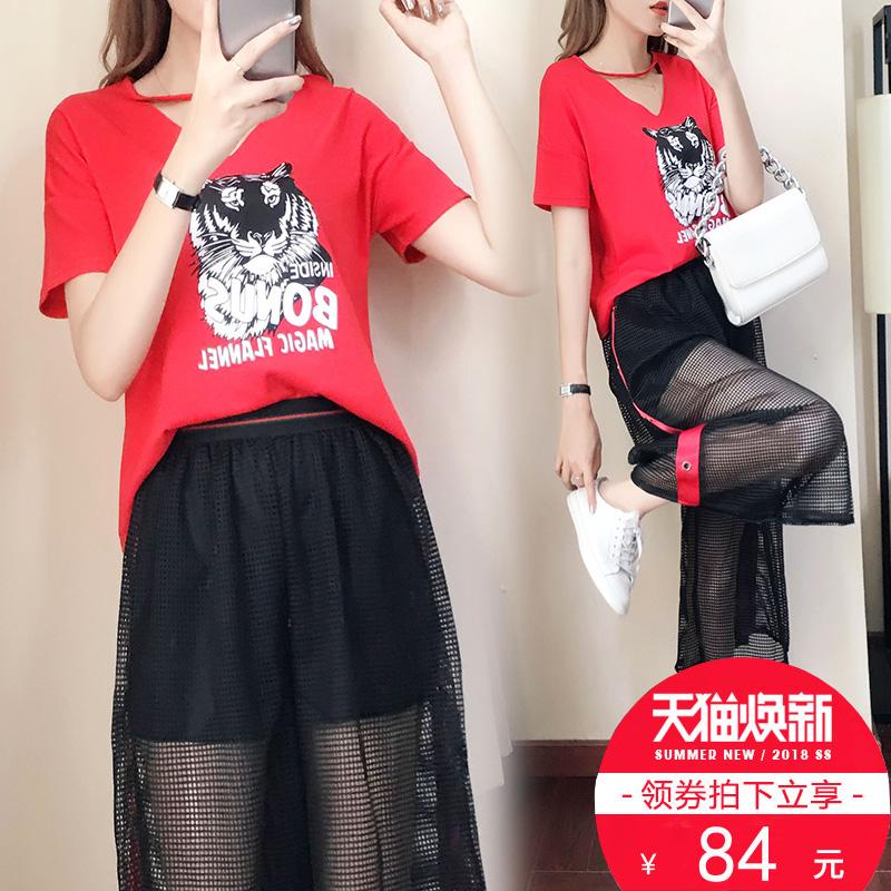 胖公主大萝莉夏装新款大码女装V领T恤渔网镂空阔腿裤两件套潮显瘦