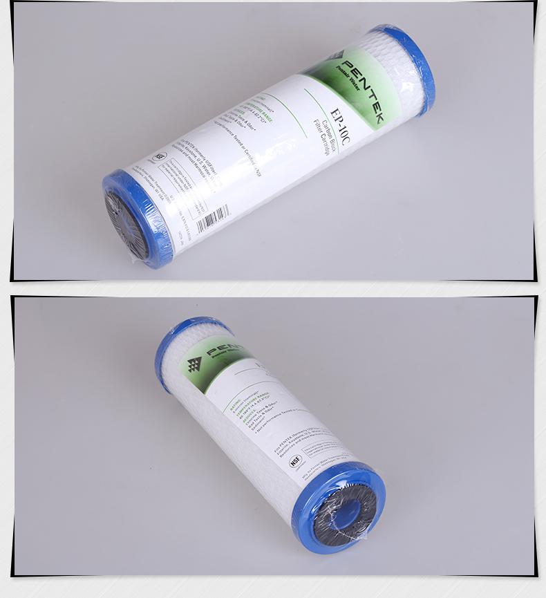 滨特尔净水器前置滤芯RO反渗透滤芯EP-10活性炭滤芯