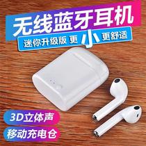 Wireless Bluetooth headset Apple Android universal Mini running driving earphone