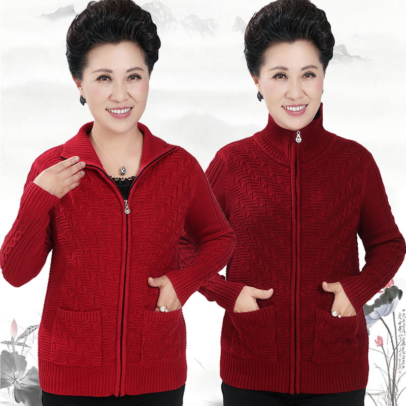 Middle aged and old womens wear spring and autumn high neck zipper knitted sweater cardigan 50 year old mothers solid color sweater coat