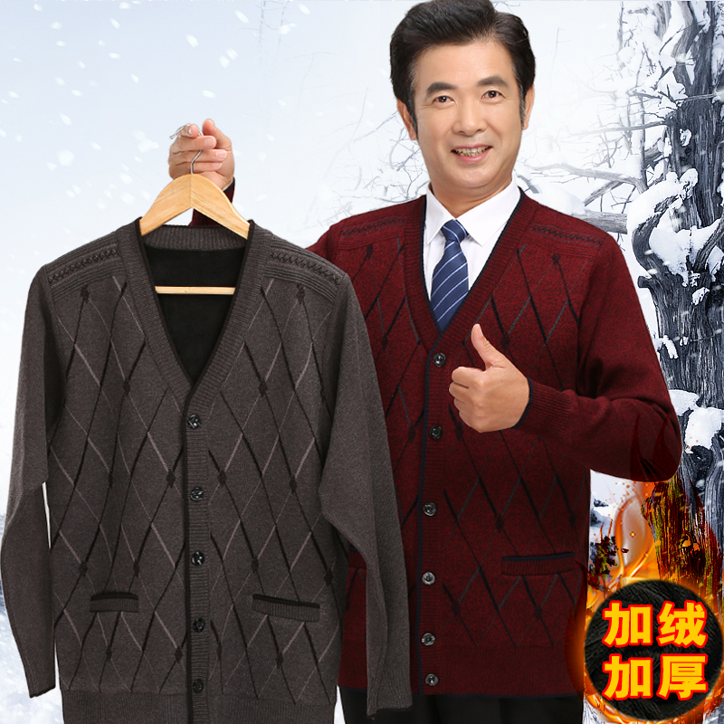 Middle aged grandfather Plush sweater middle aged father mens thickened cardigan V-neck button old mans sweater coat
