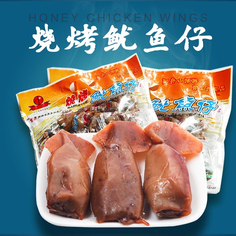 浙江舟山特产 富丹烧烤 鱿鱼仔 450g零食休闲小吃货鱿鱼海鲜