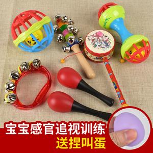 婴儿宝宝抓握训练玩具0-1岁乐器拨浪鼓玩具可啃咬男孩女孩小摇铃