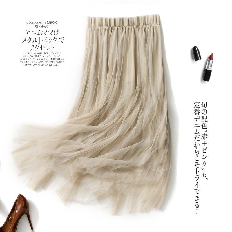 芮芙朵网纱裙长款纱裙百褶裙网纱半身裙春女夏裙子半身长裙