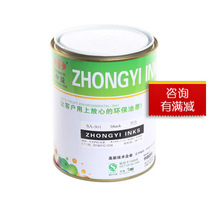 Zhongyi SA-501 Black PVC screen Printing ink light environmental protection Ink Factory Direct Sales 1 kg