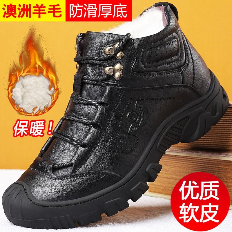 冬季新款男士棉鞋皮毛一体休闲鞋
