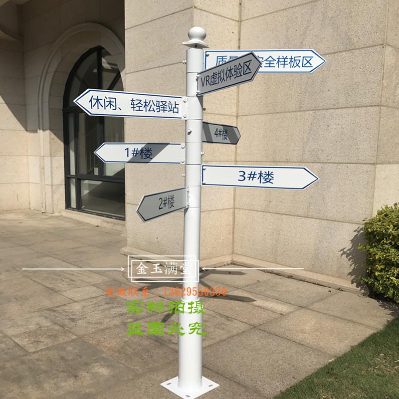 Открытая вертикальная карта Wandao стандартный Знайте дорогу сообщества направляющей карты стандартный Знак отклонения знака дорожного знака