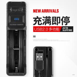 神火18650锂电池充电器3.7V/4.2多功能通用型26650强光手电筒电池图片