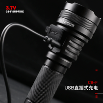 Supfire Fire C8 Strong Light flashlight rechargeable ultra-bright multifunctional long-shot led small portable home 5000
