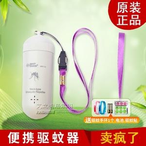 电子便携式超声波驱蚊神器携带减防赶灭蚊器灯孕妇婴儿童旅游户外