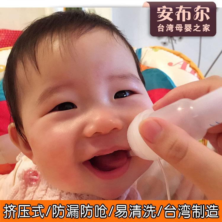 台湾进口宝宝喂药器滴管儿童防呛防漏吃药神器新生婴儿喂水喂奶器