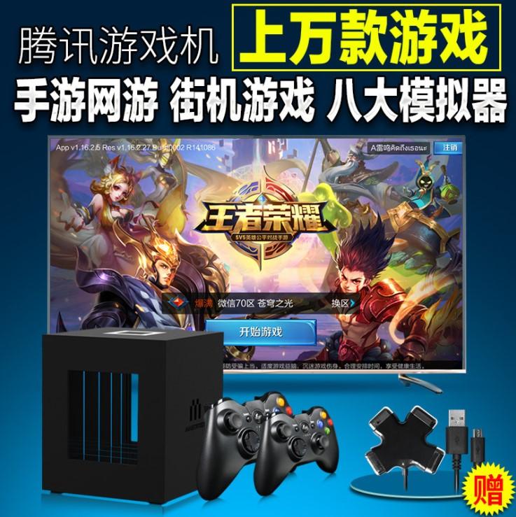 买三送一联想腾讯钛度miniStation微游戏机体感游戏机家用3D高清双人对战街机小鸡
