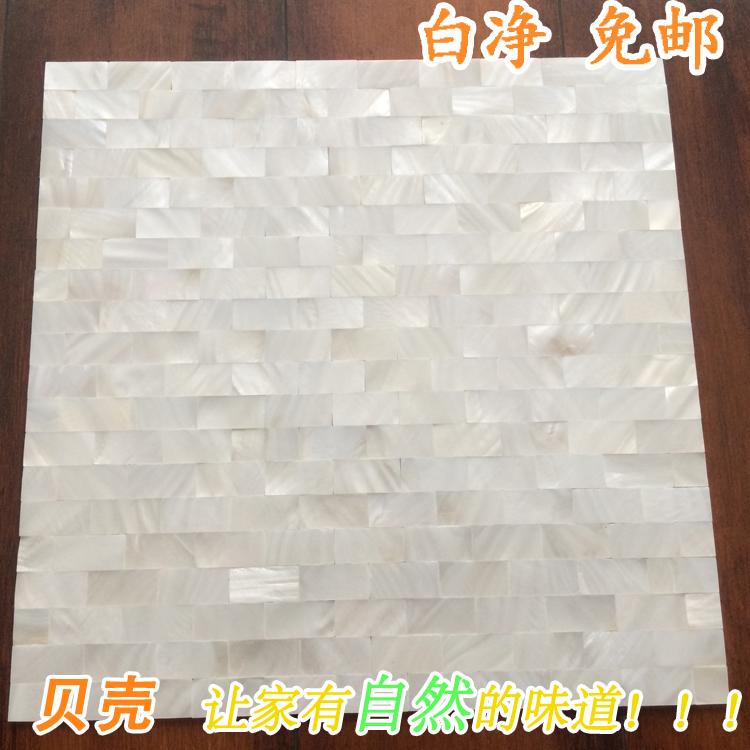 天然貝のモザイク白贝密モザイクの背景の壁の現物のカウンターの卫浴の欧式モザイクは郵送を包みます