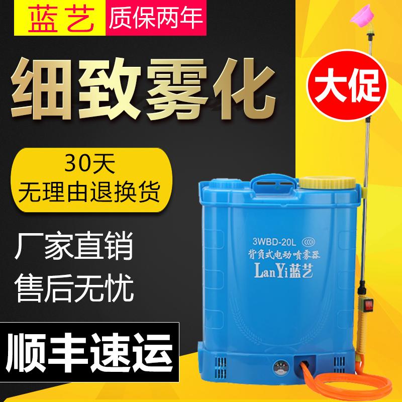 噴霧器農用電動鋰電池高壓多功能背負式智能充電噴農藥打藥機噴壺