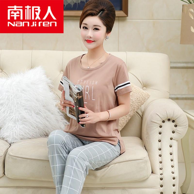 大码短袖长裤纯棉中年200斤女睡衣11-01新券