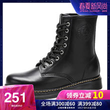 Camel leather men's shoes winter Martin's boots British couples'shoes high-heeled shoes Chao Men's boots Korean version Chao Bai leather shoes