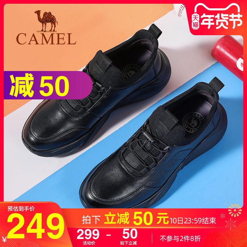 魏豹2014夏季休闲皮鞋